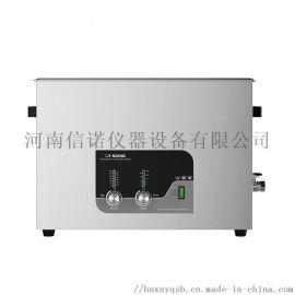 超声波清洗器,商用五金机械超声波清洗机