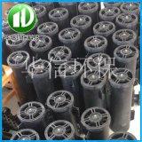 厂直供高效旋流曝气器化工污水治理可提升式旋流曝气器