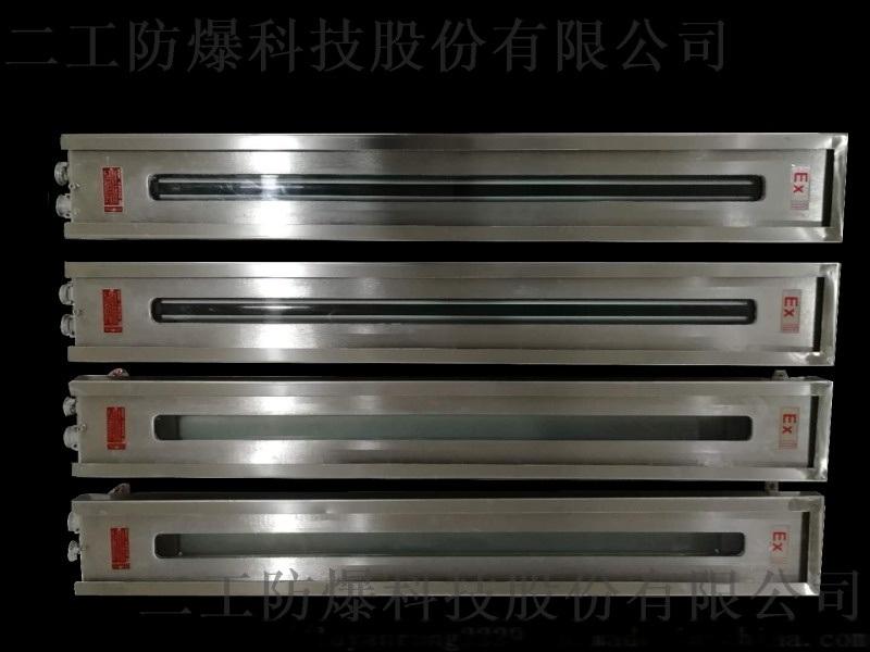 二工防爆不鏽鋼焊接原色防爆光柵對射探測報警器