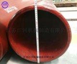 耐磨料管道 江河机械厂 双金属复合管规格 钢衬管道