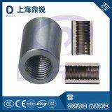 上海嘉定钢筋连接套筒 标准钢筋套筒
