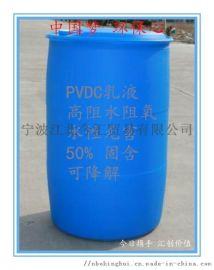 供應膠囊破膠劑包衣膜材料