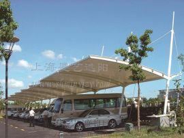 膜结构停车棚遮阳 上海旻艺遮阳 汽车充电桩遮阳