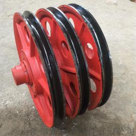 起重机定滑轮组 钢丝绳滑轮组 省力耐磨升降滑轮组