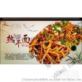 武汉热干面酱料包直销贴牌代加工