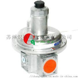 FRS5065原装进口冬斯燃气减压阀