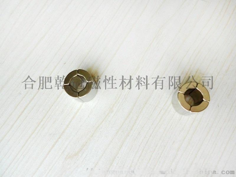 强力磁铁 圆形磁铁  带孔强磁钢