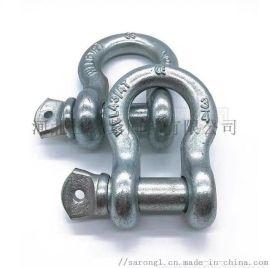 廠家直銷 國標美式 D型 弓形型 卸扣 起重卡扣 U型扣0.5-55噸鎖扣
