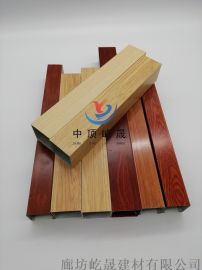 铝合金U型方通 木纹方通厂家直销  屹晟吊顶铝天花