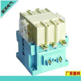 低压交流接触器CJ20-100A 380V