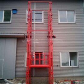 固定式升降货梯 瑞派张家口载货电梯定制