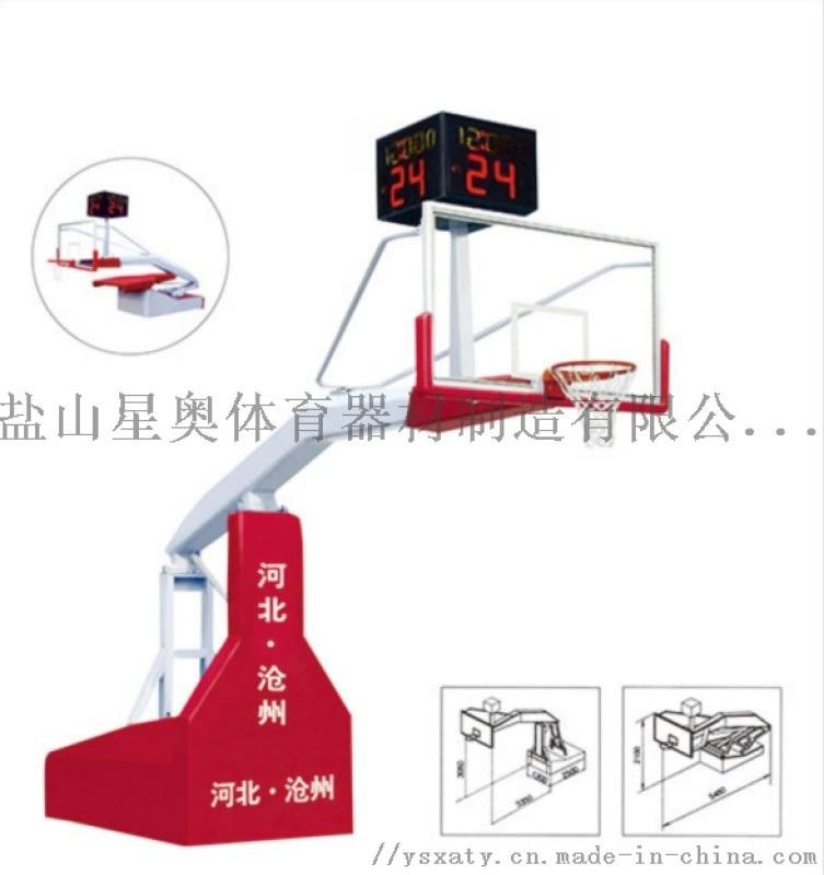 電動液壓籃球架廠家銷售星奧體育器材
