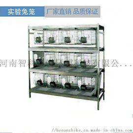 兔籠架12籠幹養式 實驗室兔籠架 兔飼養籠