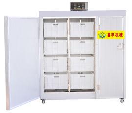 全自动生豆芽机器 小型家用8盒豆芽机豆芽机直销