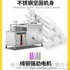豆腐生产设备 全自动豆腐机批发 六九重工家用小型豆