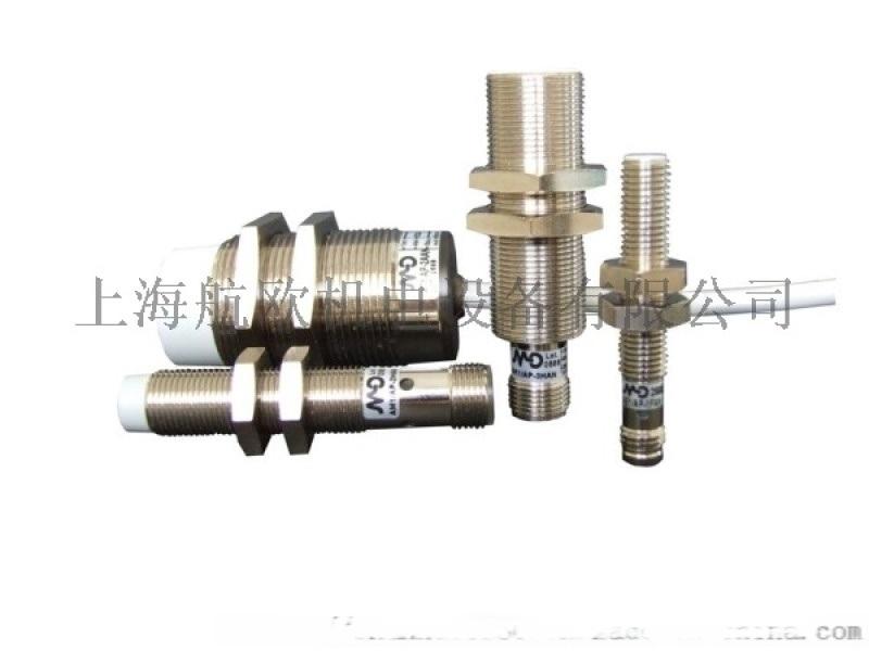 ADPHOS感測器HB-SB43-250