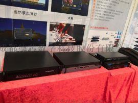 IPTV网关服务器NDS3508S