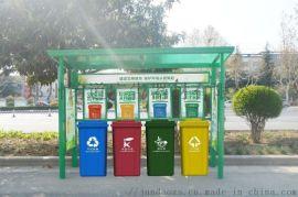 钧道垃圾分类宣传栏垃圾分类亭制作厂家