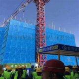 建筑爬架网 建筑防护网建筑工地新型脚手架