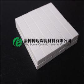 95%磁选机耐磨陶瓷马赛克衬片 高铝衬片