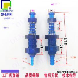 機械手金具真空吸盤金具天行小頭直通塑料金具尾部進氣支架吸嘴杆