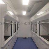 實驗室全鋼通風櫃通風櫥通風櫃
