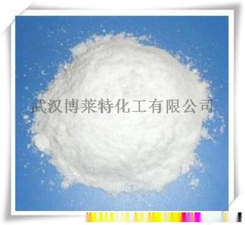 锂电池有机电解质锂盐 CF3SO3Li