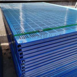丝网厂家专业生产销售爬架网建筑爬架网 爬架网片