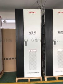 EPS应急电源7kw照明动力混合eps电源8kw发货地