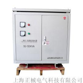 厂家直销SG-25KVA三相干式隔离变压器