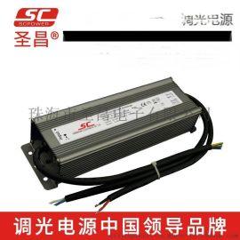 圣昌100W 0-10V防水调光电源 恒流700mA 900mA 1050mA 1400mA 1750mA...3000mA LED驱动电源