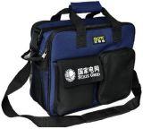 設計定制箱包可加logo 廣告包單肩包工具包W625