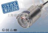 奧德姆OLCT20在線氣體檢測儀