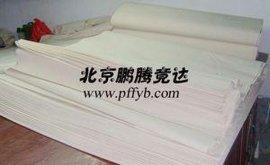 北京帆布厂家批发,防雨布,防水布,篷布