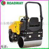 压路机,小型驾驶式手扶式压路机,RWYL52C液压光轮振动压路机