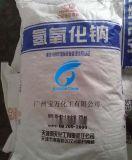 國家標準化學工業用96%片鹼