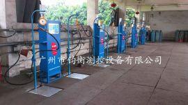 广州钧衡液化气电子灌装秤