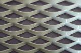 装饰用铝板网、铝板防护网、 外墙装饰多孔板