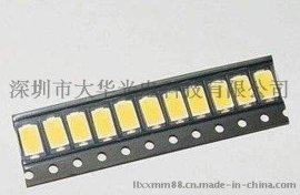超高亮5730贴片LED光源