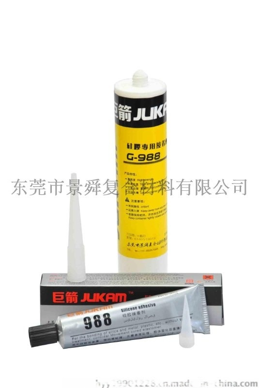 硅胶粘铝合金胶水价格,硅胶粘铝合金用什么胶水