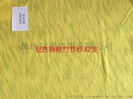 TCR雪花纱30支现货供应