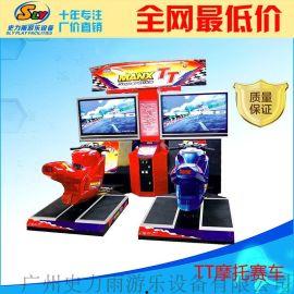 42寸双人TT摩托体感赛车GP游戏机大型模拟投币游戏机电玩设备FF