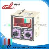 姚儀牌XMTA-1201系列單一信號  輸入數顯溫度調節儀