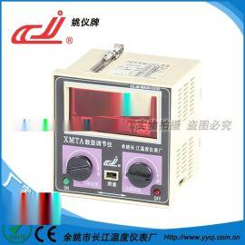 姚儀牌XMTA-1201系列單一信號指定輸入數顯溫度調節儀