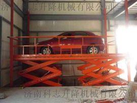 沈阳、辽宁、大连SJG固定式汽车升降机 剪叉式升降平台 电动液压升降机