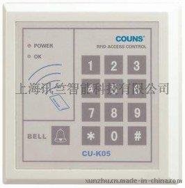 上海金山区指纹考勤门禁安装、上海门禁维护厂家