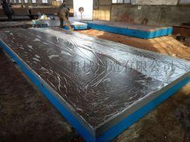 铸铁研磨平板优质铸铁平台厂家供应高质量精密平台