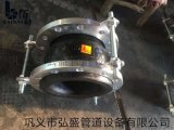 定制泵阀管接头防脱拉橡胶接头 大翻遍橡胶软接头
