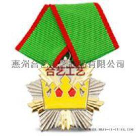 **奖牌、金属纪念奖牌、荣誉奖章定制、厂家专业制作奖牌、奖章、纪念章