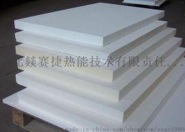 陶瓷纤维高温隔热材料-板